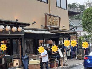 成田山新勝寺,うなぎ,駿河屋